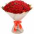Купить в Харькове Букет цветов №43