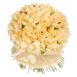 Купить в Харькове Букет роз №50