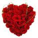 Купить в Харькове Сердце Роз №60