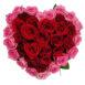 Купить в Харькове Сердце роз №15