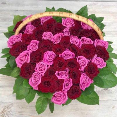 Купить в Харькове Букет сердце №46
