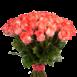 Купить в Харькове Букет роз №31