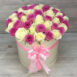 Купить в Харькове Коробка роз №101