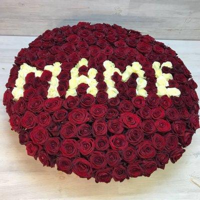 Купить в Харькове Корзина роз №109