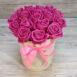 Купить в Харькове Коробка роз №127